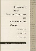 Cover for Literacy and Script Reform in Occupation Japan