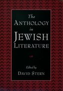 Cover for The Anthology in Jewish Literature