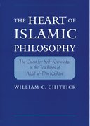 Cover for The Heart of Islamic Philosophy