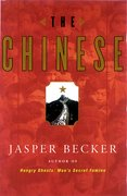 Cover for The Chinese