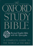 Cover for The Oxford Study Bible: Revised English Bible with Apocrypha