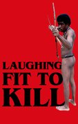 Cover for Laughing Fit to Kill