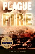Cover for Plague and Fire