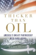 Cover for Thicker Than Oil