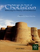 Cover for Bahawalpur