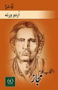Cover for Intikhab-e-Majaz (Selected Poems of Majaz)