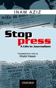 Cover for Stop Press