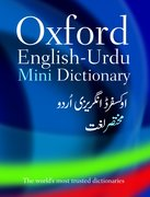 Cover for Oxford English-Urdu Mini Dictionary