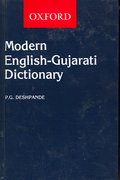 Cover for A Modern English-Gujarati Dictionary