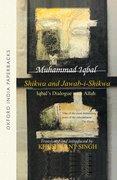 Cover for Shikwa and Jawab-i-Shikwa (Complaint and Answer)