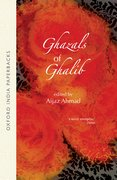 Cover for Ghazals of Ghalib