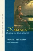 Cover for Kamala