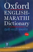 Cover for ENGLISH-MARATHI DICTIONARY