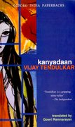Cover for Kanyadaan