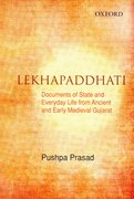 Cover for Lekhapaddhati