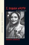 Cover for I, Durga Khote