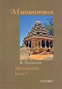 Cover for Mahabalipuram
