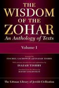 Cover for Wisdom of the Zohar
