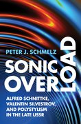 Cover for Sonic Overload