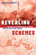 Cover for Revealing Schemes