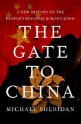 Cover for The Gate to China - 9780197576236
