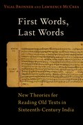 Cover for First Words, Last Words