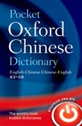 Cover for Pocket Oxford Chinese Dictionary with Talking Chinese Dictionary & Instant Translator