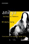 Cover for Anitya