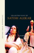 Cover for Collected Plays of Satish Alekar