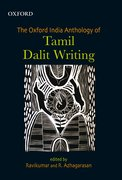 Cover for The Oxford India Anthology of Tamil Dalit Writing