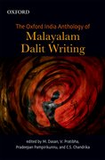 Cover for The Oxford India Anthology of Malayalam Dalit Writing
