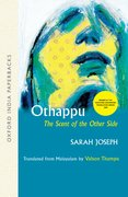 Cover for Othappu