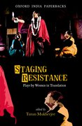 Cover for Staging Resistance