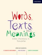 Cover for Words, Texts, and Meanings