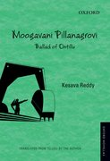 Cover for Moogavani Pillanangrovi
