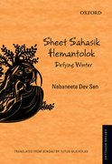 Cover for Sheet Sahasik Hemantolok