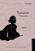 Cover for Tyanantar