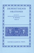 Cover for Orationes