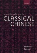 Cover for A New Introduction to Classical Chinese