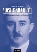 Cover for Moshe Sharett