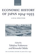 Cover for The Economic History of Japan: 1600-1990