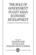Cover for The Role of Government in East Asian Economic Development