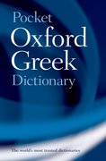 Cover for The Pocket Oxford Greek Dictionary