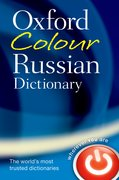Cover for Oxford Colour Russian Dictionary