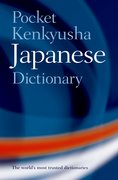 Cover for Pocket Kenkyusha Japanese Dictionary