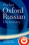 Cover for Pocket Oxford Russian Dictionary