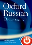 Cover for Oxford Russian Dictionary