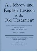 Cover for A Hebrew and English Lexicon of the Old Testament