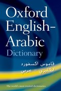 Cover for The Oxford English-Arabic Dictionary of Current Usage