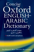 Cover for The Concise Oxford English-Arabic Dictionary of Current Usage